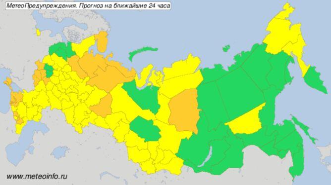 Ostrzeżenia meteorologiczne w Rosji na najbliższe 24 godziny (meteoinfo.ru)
